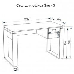 Стол офисный Эко-03