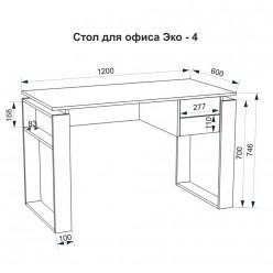 Стол офисный Эко-04