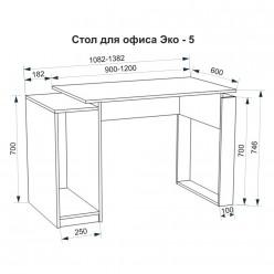 Стол офисный Эко-05