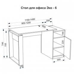 Стол офисный Эко-06
