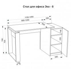 Стол офисный Эко-08