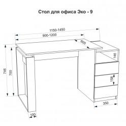 Стол офисный Эко-09