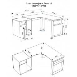 Стол офисный Эко-18