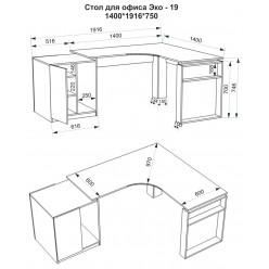 Стол офисный Эко-19