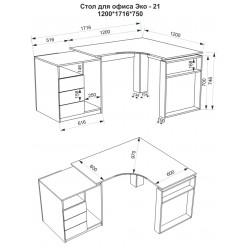 Стол офисный Эко-21