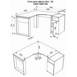 Стол офисный Эко-24