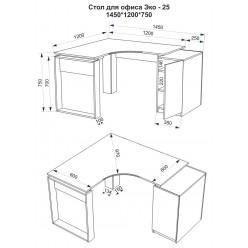 Стол офисный Эко-25