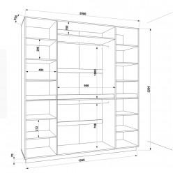 Шкаф распашной HOLD №45