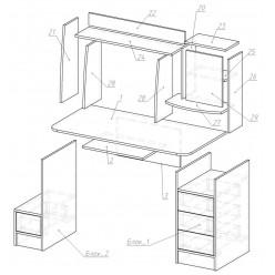 Компьютерный стол «Ника-12»
