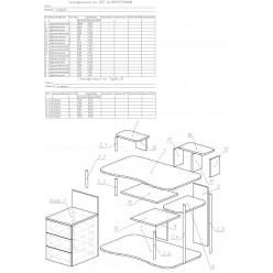 Компьютерный стол «Эррипо»