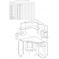 Компьютерный стол «Ганимед»