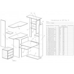 Компьютерный стол «Грейп»