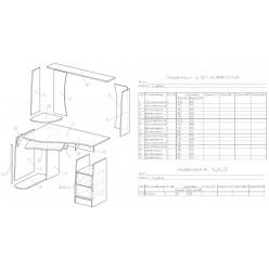 Компьютерный стол «Ундина»