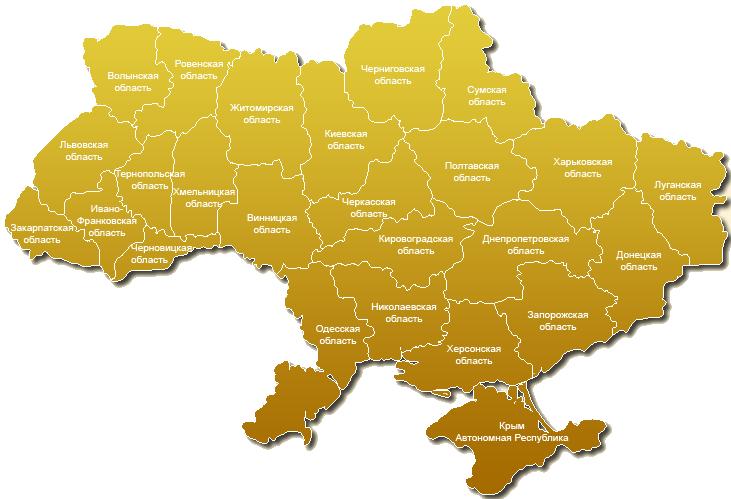 Карта представительств по Украине